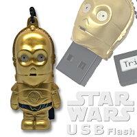 スターウォーズUSB8GBC-3PO【送料無料/メール便】USBメモリー8ギガUSB2.0STARWARSシースリーピーオー