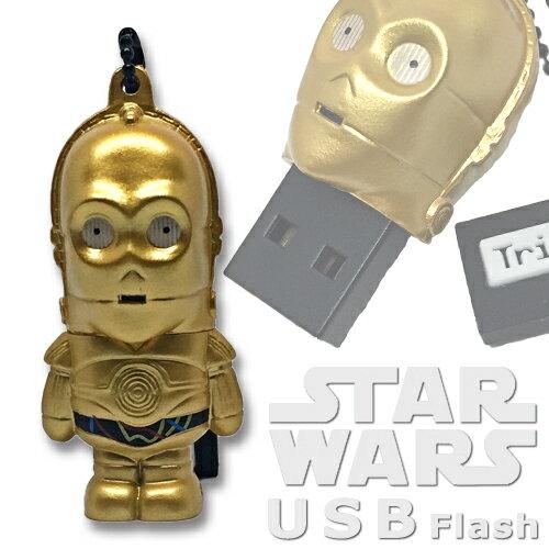 スターウォーズ USB 8GBC-3PO【送料無料/メール便】USBメモリー 8ギガ USB2.0STAR WARS シースリーピーオー