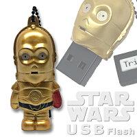 スターウォーズUSB8GBC-3PORedArm【送料無料/メール便】USBメモリー8ギガUSB2.0STARWARSシースリーピーオー