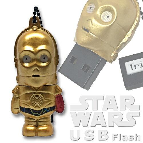 スターウォーズ USB 8GBC-3PO Red Arm【送料無料/メール便】USBメモリー 8ギガ USB2.0STAR WARS シースリーピーオー