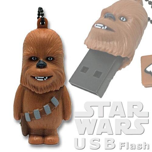 スターウォーズ USB 8GBチューバッカ【送料無料/メール便】USBメモリー 8ギガ USB2.0STAR WARS CHEWBACCA