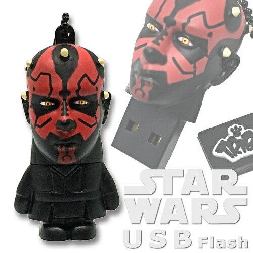 スターウォーズ USB 8GBダースモール【送料無料/メール便】USBメモリー 8ギガ USB2.0STAR WARS DARTH MAUL