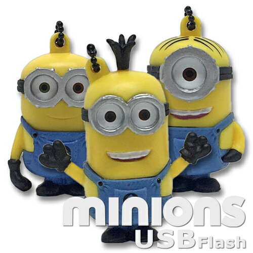 ミニオンズ USB 3体SETTribe minions USB FLASH 16GB