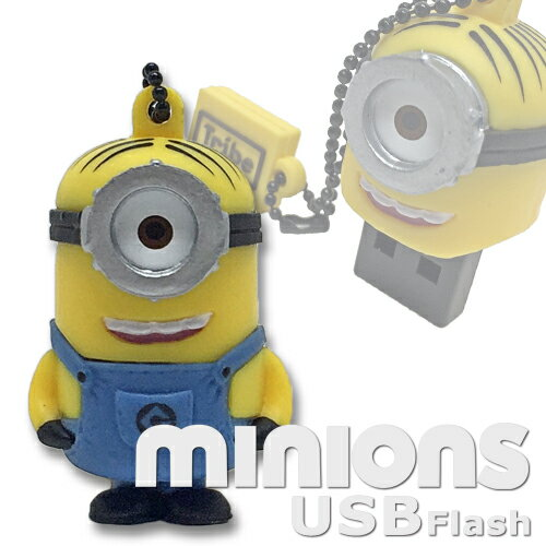 ミニオンズ USB スチュアートTribe minions USB FLASH 16GBSTUART