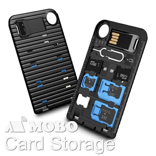 SIMカード 変換アダプタMOBO Card Storage モボ カードストレージ【送料無料/メール便】microSDカードリーダー microSIM 標準SIM nanoSIM SIM取り出しピン microSDカードホルダー