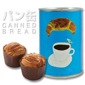 パン 缶詰めパン缶 コーヒーとパン メープル缶deボローニャデニッシュ 長期保存 非常食 備蓄 インテリア プレゼント