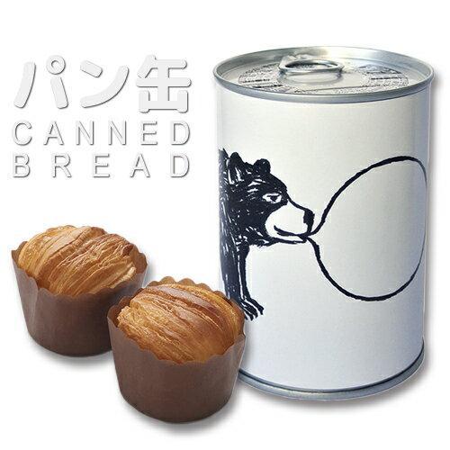 パン 缶詰めパン缶 くま プレーン缶deボローニャデニッシュ 長期保存 非常食 備蓄 インテリア プレゼント