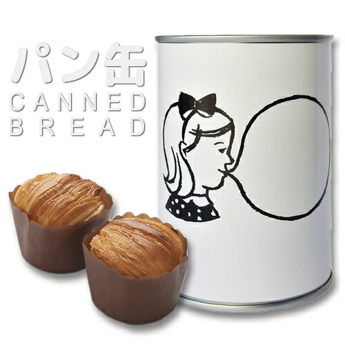 パン 缶詰めパン缶 女の子 プレーン缶deボローニャデニッシュ 長期保存 非常食 備蓄 インテリア プレゼント