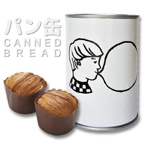 パン 缶詰めパン缶 男の子 プレーン缶deボローニャデニッシュ 長期保存 非常食 備蓄 インテリア プレゼント