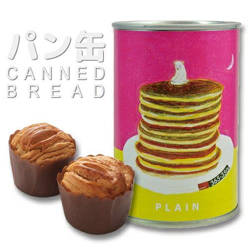 パン 缶詰めパン缶 しろくまとパンケーキ メープル缶deボローニャデニッシュ 長期保存 非常食 備蓄 インテリア プレゼント