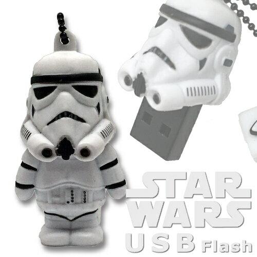 スターウォーズ USB 8GBストームトルーパー【送料無料/メール便】USBメモリー 8ギガ USB2.0STAR WARS STORMTROOPER