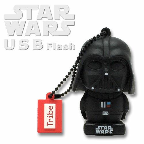 スターウォーズ USB ダースベイダーTribe STAR WARS USB FLASH 16GBDARTH VADER