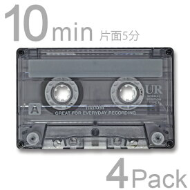 カセットテープ 10分 maxell 4本セット UR-10L 4P 日立 マクセル ノーマル 音楽用テープ 4巻
