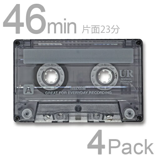 カセットテープ 46分 maxell 4本セットUR-46L 4P 日立 マクセルノーマル 音楽用テープ 4巻カラオケ おけいこ 録音 アナログ カセット テープ
