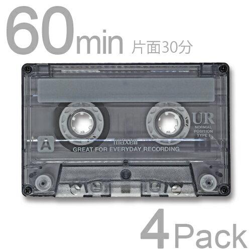 カセットテープ 60分 maxell 4本セットUR-60L 4P 日立 マクセルノーマル 音楽用テープ 4巻カラオケ おけいこ 会議 英会話 録音 アナログ カセット テープ