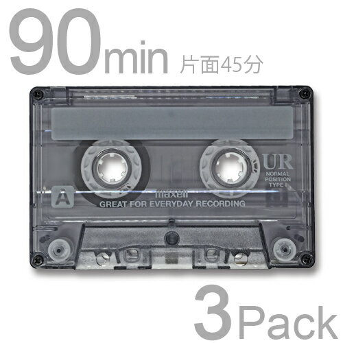 カセットテープ 90分 maxell 3本セットUR-90L 3P 日立 マクセルノーマル 音楽用テープ 4巻カラオケ おけいこ 会議 講義 英会話 録音 アナログ カセット テープ