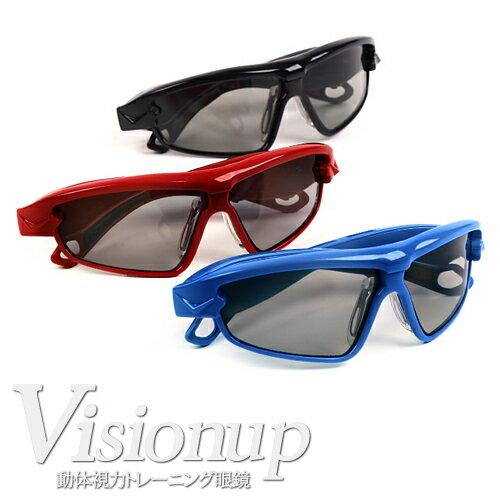 動体視力 トレーニング メガネ Visionup ヴィジョナップPrimary プライマリー【送料無料】【一年間製品保証付き】野球 サッカー スポーツヴィジョン