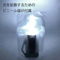 フォリザライトForiza-LiteLEDライト電池不要168時間点灯