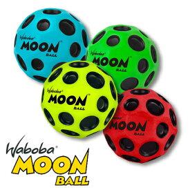 WABOBA MOON BALL ワボバ ムーンボール【国内正規品】
