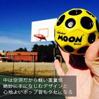 WABOBAMOONBALLワボバムーンボール【国内正規品】