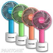 PANTONEUSBFANUSBミニ扇風機