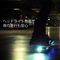SURFWHEELZERO電動スケートボード