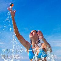 水遊びボールWABOBASURFワボバサーフキッズファミリー向け【国内正規品】レジャー海プール川アウトドア