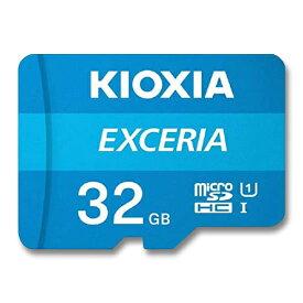 KIOXIA(東芝 後継)マイクロSDカード 32GB microSDHC クラス10 UHS-I 100MB/s LMEX1L032GG2
