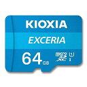 KIOXIA(東芝 後継)マイクロSDカード 64GB microSDXC クラス10 UHS-I 100MB/s LMEX1L064GG2