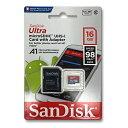 マイクロSDカード 16GB SanDiskmicroSDHC クラス10 UHS-I サンディスクSDSQUAR-016G-GN6MA98MB/s 653X A1対応