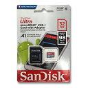 マイクロSDカード 32GB SanDiskmicroSDHC クラス10 UHS-I サンディスクSDSQUAR-032G-GN6MA98MB/s 653X A1対応