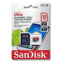 マイクロSDカード 32GB SanDiskmicroSDHC クラス10 UHS-1 サンディスクSDSQUNC-032G-GN6MA( SDSDQUAN-0...