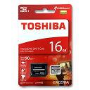 マイクロSDカード 16GB 東芝【送料無料/メール便】16ギガ microSDHC クラス10 UHS-I TOSHIBATHN-M302R0160A2 90MB/s