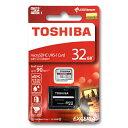 マイクロSDカード 32GB 東芝【送料無料/メール便】32ギガ microSDHC クラス10 UHS-I TOSHIBATHN-THN-M302R0320A...