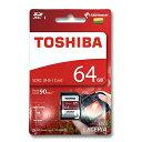SDカード 64GB 東芝【送料無料/メール便】64ギガ SDXC クラス10 UHS-I U3 TOSHIBATHN-N302R0640A4 90MB/s