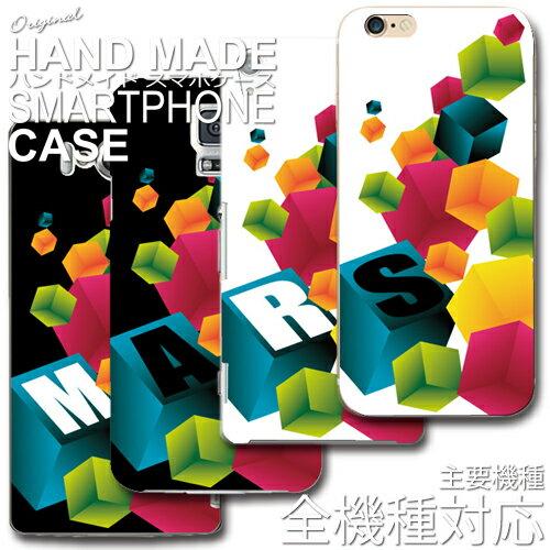 スマホケース キューブ柄 名入れ主要機種全機種対応 オリジナル スマホケース【送料無料/メール便】名前入れ イニシャルiphone 7 iphone7 xperia xperiaZ4 galaxy AQUOS PHONE ARROWSキューブ POP ポップ カラフル