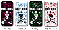 スマホケーススカル柄ROCK主要機種全機種対応オリジナルスマホケース【レビューを書いて送料無料/メール便】iphone6iphone6xperiaxperiaZ3galaxyAQUOSPHONEARROWSスカルロックギターSKULLパンクアナーキードクロ
