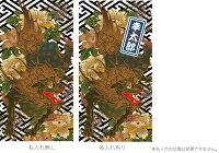 スマホケース和柄獅子主要機種全機種対応オリジナルスマホケース【送料無料/メール便】iphone6SExperiaxperiaZ5galaxyAQUOSPHONEARROWS千住札和シシ狛犬