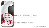 OR-BALLオリジナルスマホケースボール【レビューを書いて送料無料/メール便】主要機種全機種対応オリジナルハンドメイドスマホケース名入れiphone6xperiagalaxyアイフォンサッカーバスケ野球