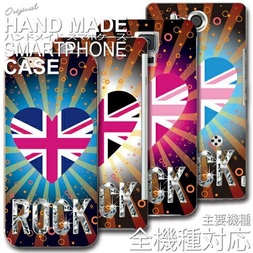 スマホケース ハート柄 ユニオンジャック 主要機種全機種対応 オリジナル スマホケース【送料無料/メール便】iphone 7 iphone7 xperia xperiaZ4 galaxy AQUOS PHONE ARROWSハート柄 ROCK ロック ハート ユニオンジャック イギリス 国旗