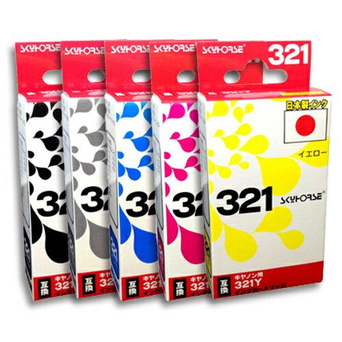 互換インク キャノン BCI-321 スカイホースジャパン canon用 互換インク 321【送料無料/メール便】Canon キヤノン キャノン インク 321 リサイクルインク