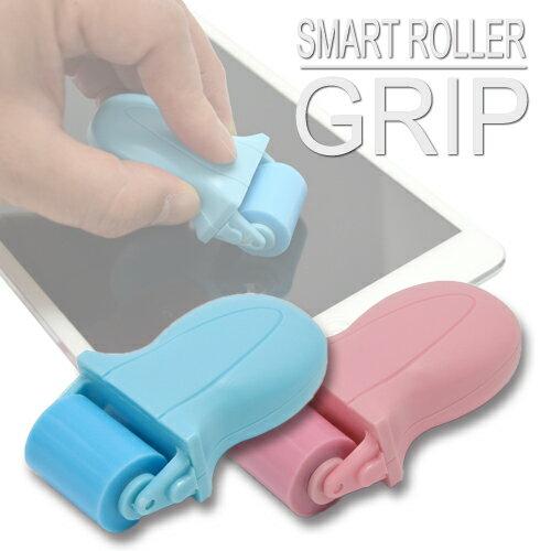 液晶クリーナーSMART ROLLER GRIP スマートローラーグリップ液晶画面 指紋 埃 汚れ 掃除 コロコロ