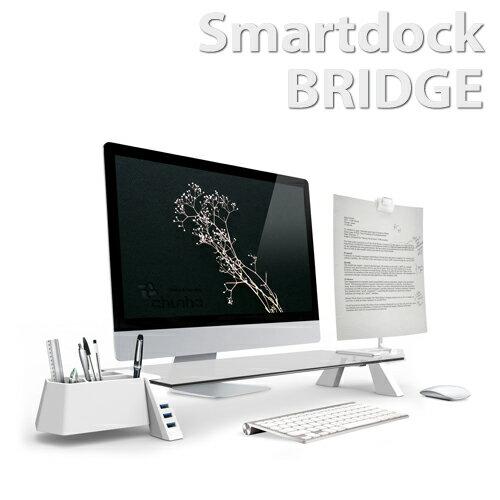 キーボード 収納 ボードSmartdock BRIDGE スマートドック ブリッジ【送料無料】USB 3.0 ポート付き PC パソコン デスク スッキリ