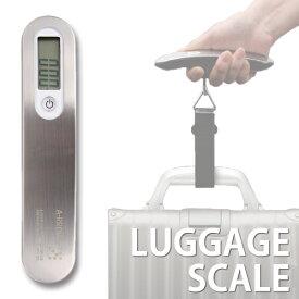 ALIFE LUGGAGE SCALE ラゲージスケールスーツケース用重量測定器最大計測量40kg