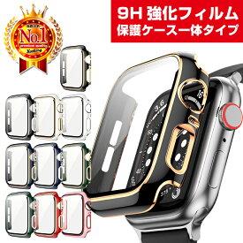 AppleWatch アップルウォッチ Series6 5 4 3 2 SE カバーケース apple watch ゴールド シルバー ライン ケース カバー 全面保護 耐衝撃 送料無料 9H ガラス 高級感