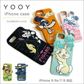 YOOY ディズニー iPhoneケース ミッキーマウス ミニーマウス キャラクター レトロ シリコン iPhoneカバー iPhone6/6s/7/8 iPhone7 iPhone8 iPhone6 iPhone6s アイホンケース アイフォンケース ケース カバー シリコンケース プレゼント ギフト 祝い 贈り物 誕生日