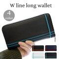 モノトーンボディにカラーラインで個性を主張!使い勝手のいいラウンドファスナータイプの長財布