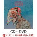 【予約】【楽天ブックス限定先着特典】STRAY SHEEP (アートブック盤 CD+DVD+アートブック) (特典内容未定)