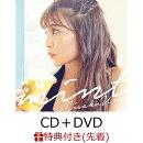 【先着特典】mint (CD+DVD) (ポストカード付き)