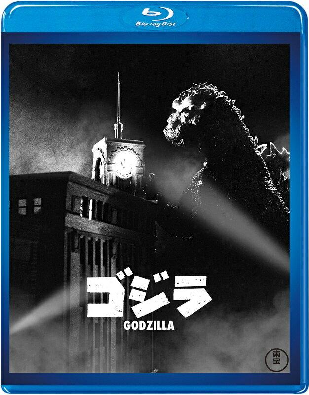 ゴジラ(昭和29年度作品)【60周年記念版】【Blu-ray】 [ 宝田明 ]